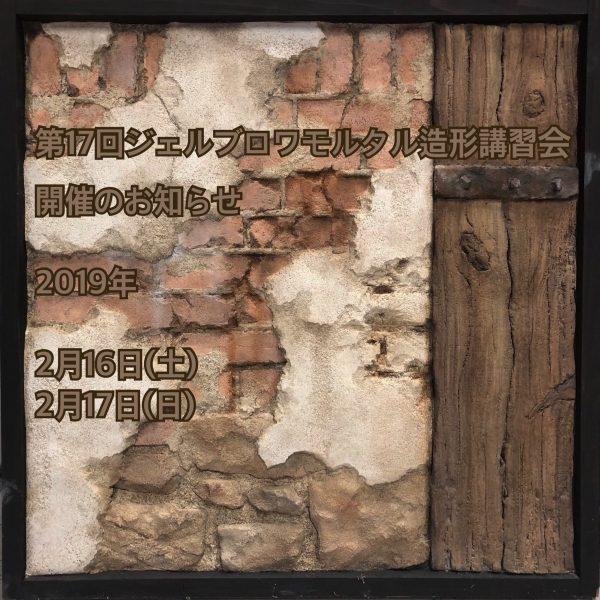 9FF05F0E-7E0E-4341-8A52-3444EE48A8A2